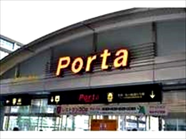 (4)右手には【Porta】の入口も見えてきます
