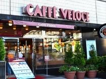 ⑦LAWSONの右隣には【CAFE VELOCE】もあって便利☆この角を左へ曲がる