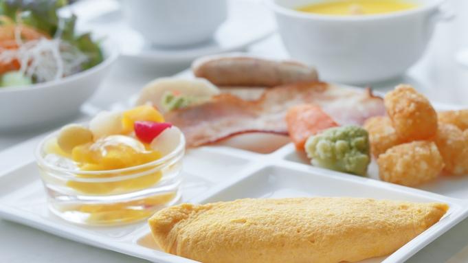 【カップルにオススメ!】1日限定4室 プレミア・ラグジュアリーフロア「Vista」朝食付