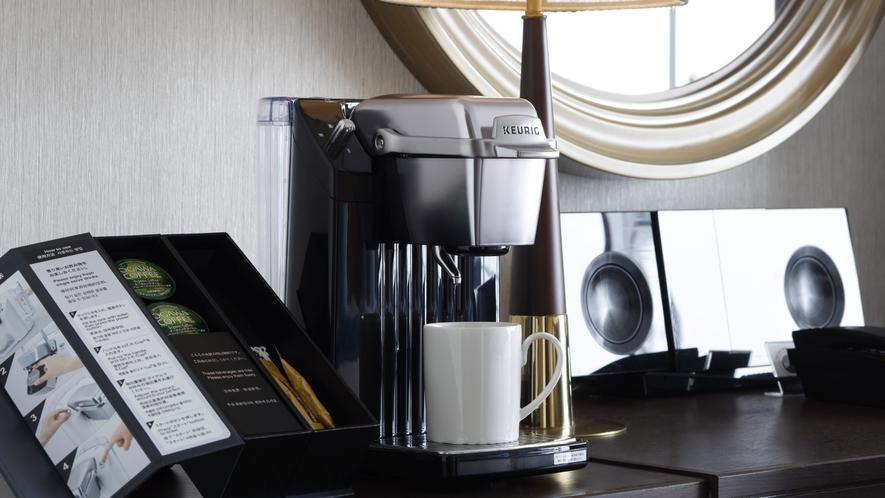 ラグジュアリーフロア専用 客室内コーヒーマシン