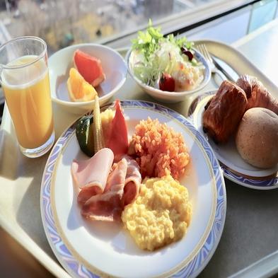 【新発見!】ひとり旅応援♪レイトアウト付きご宿泊プラン 朝食付き