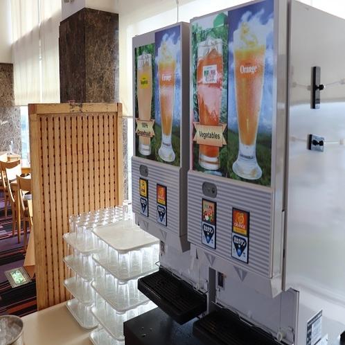 【朝食ブッフェ】ドリンクコーナー(オレンジ・野菜ジュース・グレープフルーツ)