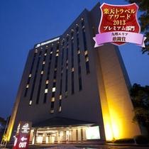 大分市を代表するシティホテル。贅沢なひとときをお過ごし下さい。