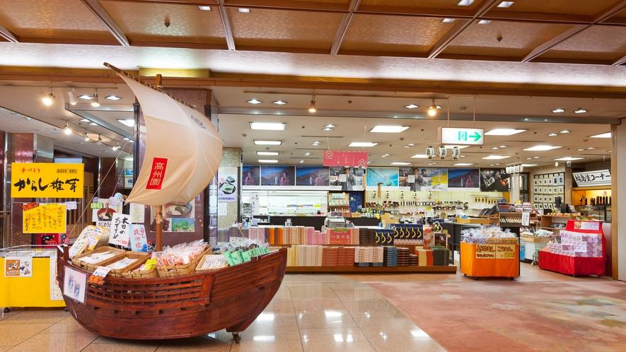 ◆北前船(売店)