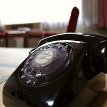 レトロ黒電話 (スタンダード客室)