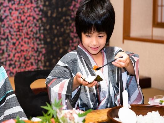 【贅沢海鮮寿司パーティ】〈安心のお部屋食〉家族でワイワイ手巻き寿司♪さらに名物ステーキも!