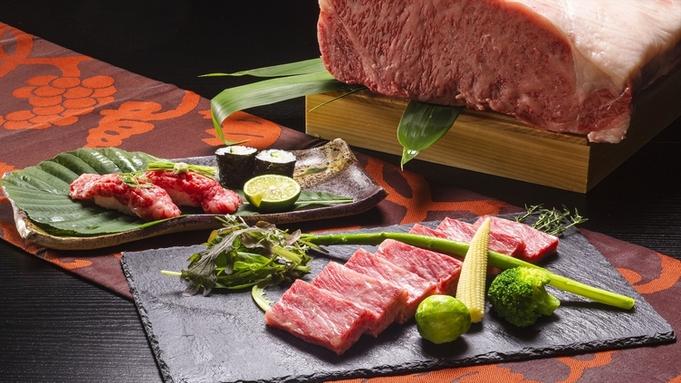 【厳選A4能登牛◆個室食】とことん肉にこだわる贅沢旅♪【200gステーキ&炙り寿司】