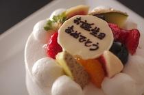 ◆ケーキ(要予約)◆