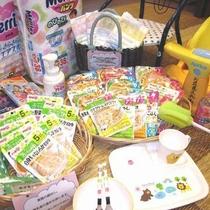 【乳児のお子様連れも安心】オムツや離乳食各種、ベビー布団、オムツバケツ等ご用意ございます。
