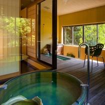 【六庄庵201 川】広くゆったりとした浴室には、陶器の温泉風呂はもちろん、足湯もあります。