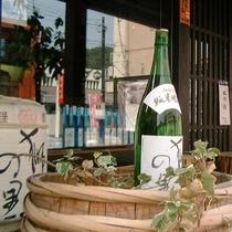 【松浦酒造】徒歩約15分。創業安永元年(1772年)から続く山中温泉の酒造。利き酒ができます。