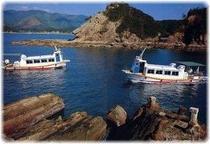 竜串海域公園 グラスボート(たつくし海中観光)