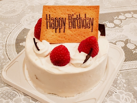 【記念日★特典付】ケーキを用意するサプライズ★プレートには気持ちとメッセージを込めて