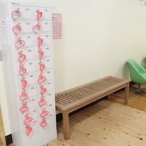 【お風呂】女性大浴場/脱衣所