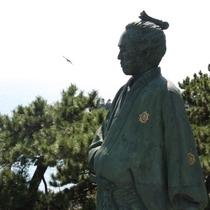 【周辺観光】坂本龍馬像(桂浜)まで当館からお車で約30分