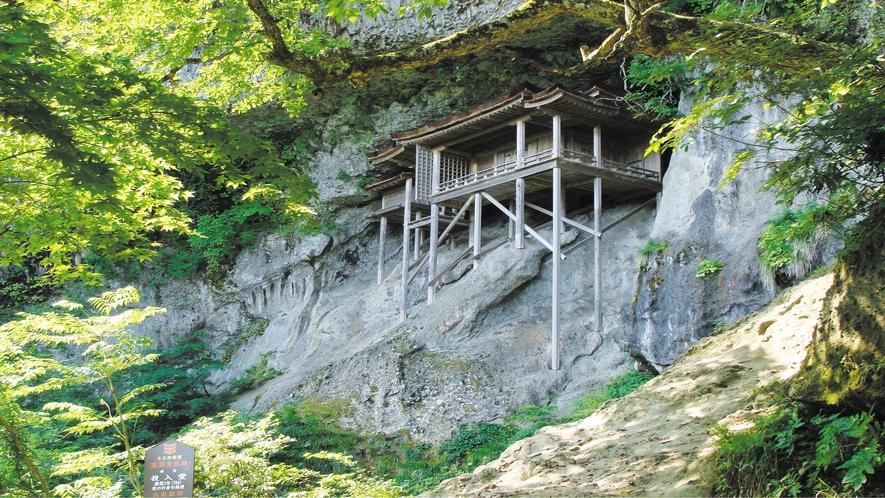 三徳山三佛寺(国宝)