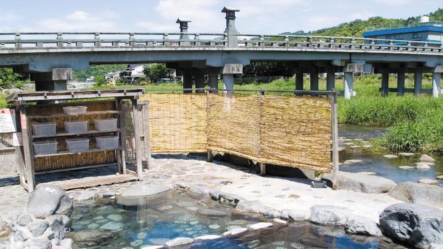 三朝橋と河原風呂