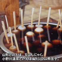 ラジウム煮玉子と玉こんにゃく