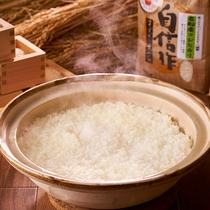 美味しい白米!新潟県岩船産コシヒカリ