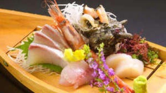 【特選プラン】お肉もお魚も両方楽しめる♪新鮮舟盛り×ご当地三ツ星若狭牛ステーキを堪能!