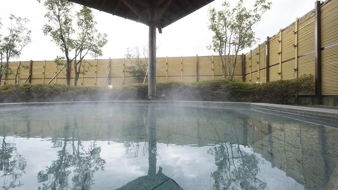 【素泊まり】ひろびろ温泉での〜んびり♪観光にもぴったり!