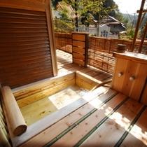 八幡檜露天風呂500×500