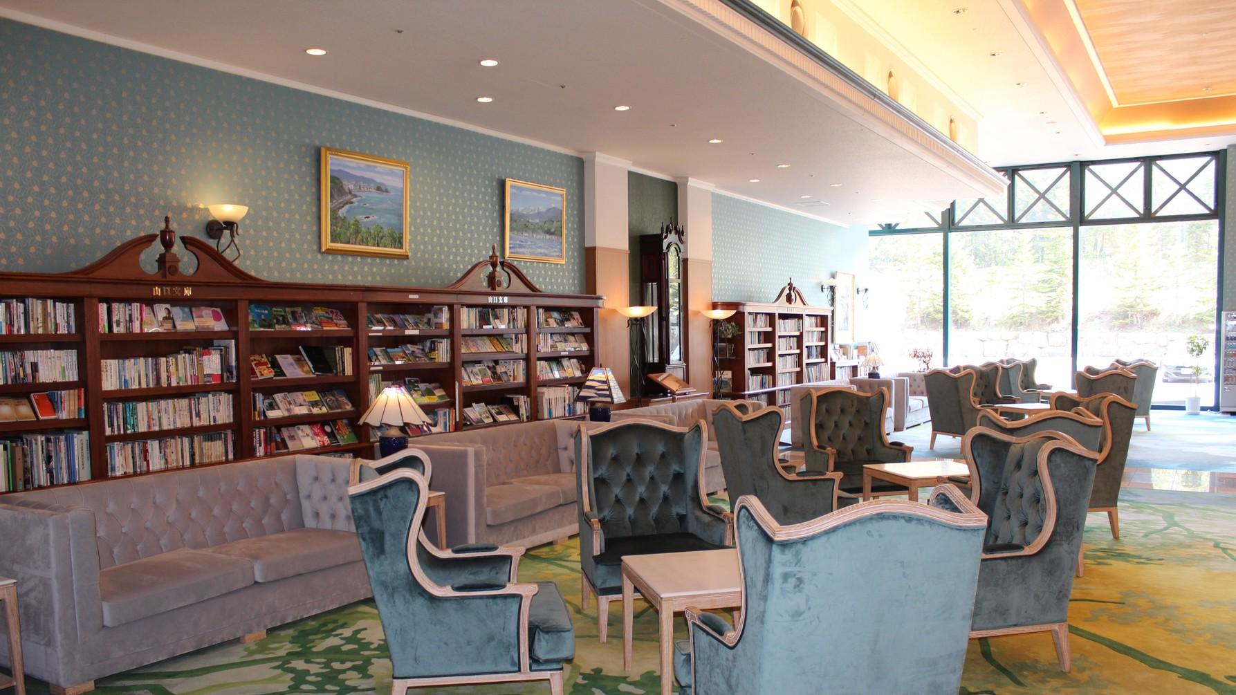「山口文庫」ご宿泊のお客様には無料でお部屋までお持ちいただけます。