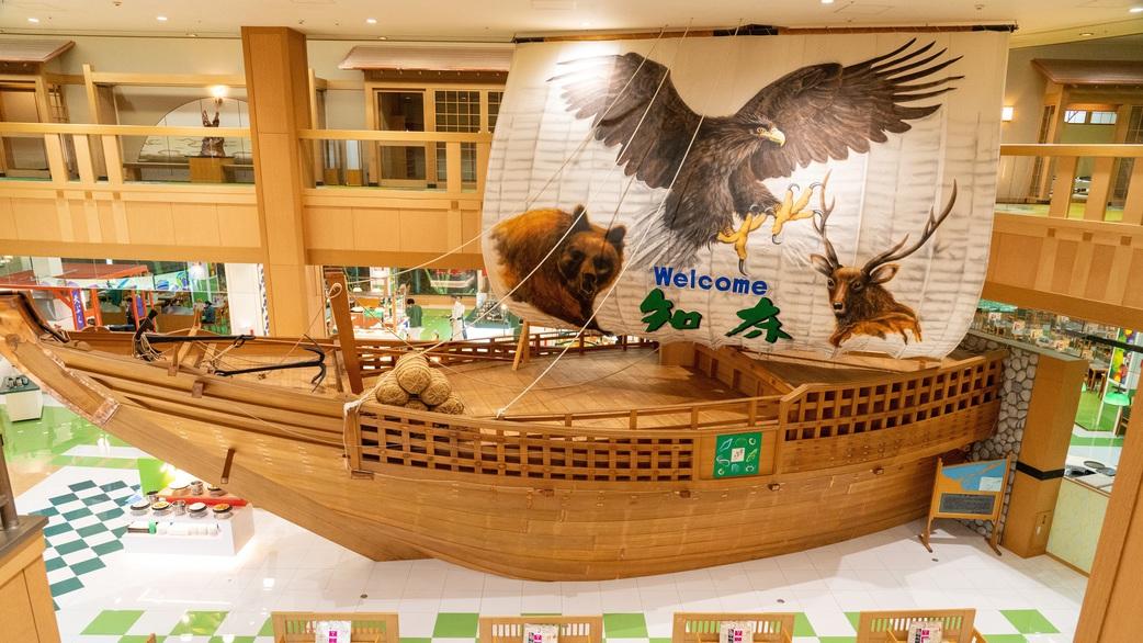 【夕食マルスコイバイキング】マルスコイのシンボル「弁財船」