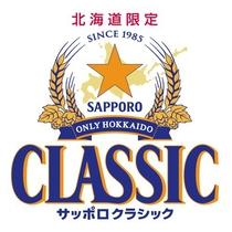 サッポロ「クラシック」ロゴイメージ