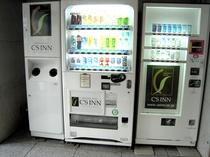 1F自販機では【ソフトドリンク・たばこ】をご用意しています。