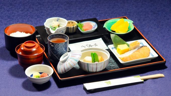 【夏旅セール】シンプルステイプラン(朝食付き)〜朝食は和食または洋食のセットをお好みで!〜