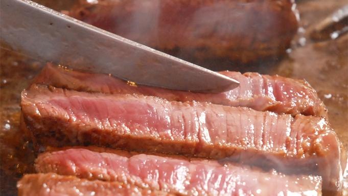 目の前で焼き上げるアツアツの鉄板焼が魅力!「築地大橋」プラン(夕食「鉄板焼」と朝食付き)