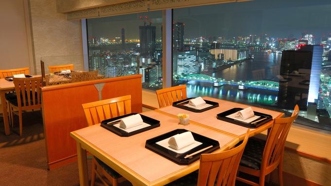 国産牛&岩中豚のしゃぶしゃぶ食べ放題プラン(夕食「しゃぶしゃぶ」と朝食付き)