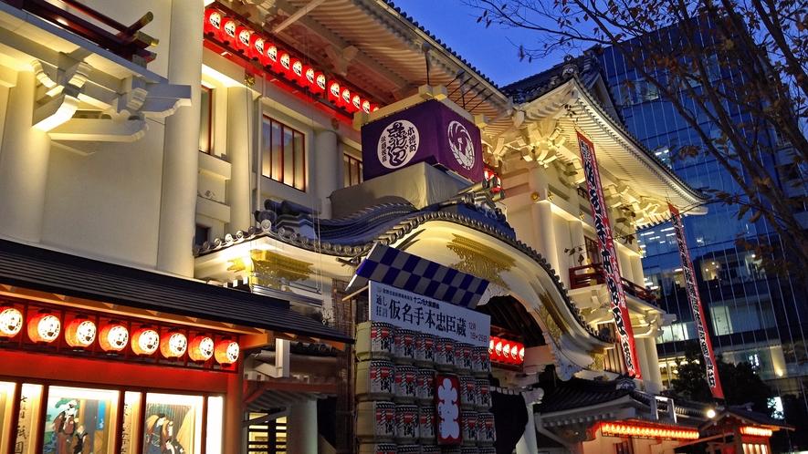 ≪歌舞伎座≫