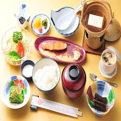 【夕食なし】【現金決済】【温泉】温泉を堪能!!朝ごはんは旅館の朝食で!!朝食付きプラン