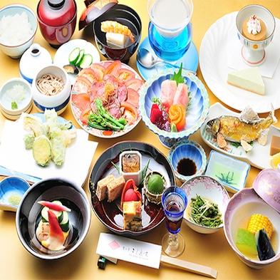 【グレードアップ】【温泉】当館一番人気!!こだわりの食とお料理で満足できる会席料理プラン