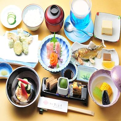 【リーズナブル】【温泉】スタンダードプランよりお料理少なめ会席料理プラン