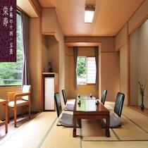 和室14.5畳のお部屋
