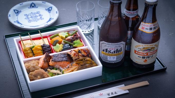 【和朝食付】お部屋で乾杯!「京料理 栄寿庵」特製オードブル&ちょい飲み用えらべるお酒付き