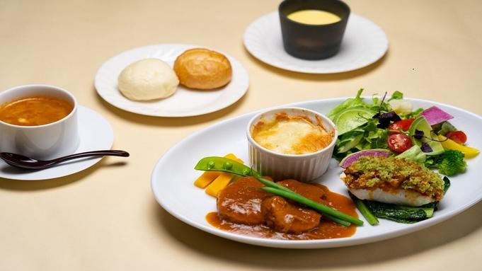 【朝・夕食付】料理長特製 フレンチプレート付ご宿泊プラン
