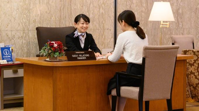 標準 宿泊プラン(素泊まり)東京ドーム・武道館も徒歩園内!皇居の緑を望むホテルでゆったりステイ