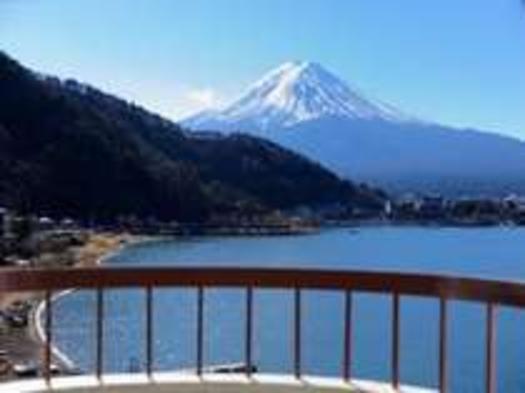 ※ご夕食なし※◆富士山と河口湖を楽しむ◆1泊朝食付〜お気軽プラン〜