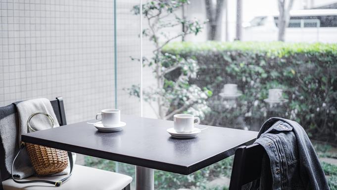 【期間限定】朝食ビュッフェ再開記念プラン/ご朝食付き