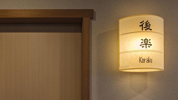 スタンダードプラン/1室1名様 素泊まり