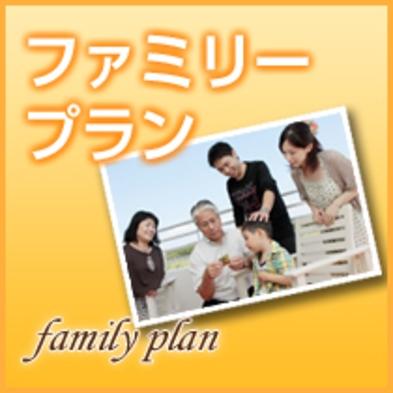 【夏旅セール】みんなで仲良く岡山に泊まろう!(朝食付)