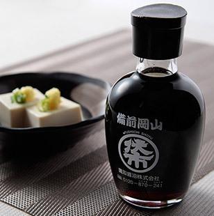 お醤油も岡山名産、備前市鷹取醤油製造の「伏市醤油」