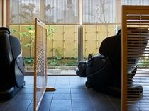 マッサージチェア(無料)は、10階ガーデン浴場前に2台ご用意しております。