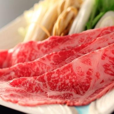 《50歳〜ゆったりプラン》【個室食】最大21時間滞在、夕食はブランド牛しゃぶしゃぶ他5つの特典付