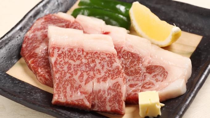ブランド和牛を堪能★霜降A5ランク十和田湖和牛☆贅沢お料理(生ビール付)【巡るたび、出会う旅。東北】