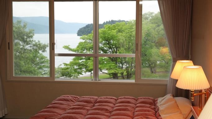 レークビュー!湖畔一の眺望を誇る「特別室」プラン